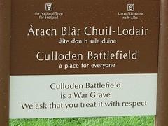 Culloden Battlefield, War Grave