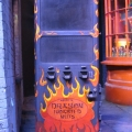At Weasley Wizards Wheezes